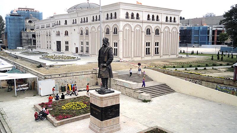 Regionalni sastanak u Skoplju